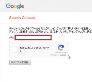 グーグル登録 (2)