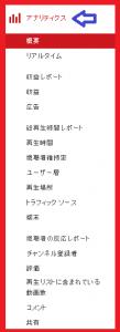 2016-06-14_15h52_57